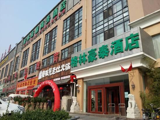 格林豪泰(北京林萃路商务酒店)_北京市海淀区