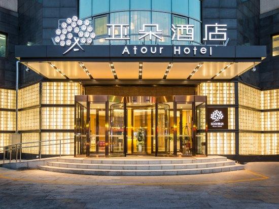 北京亦庄亚朵酒店预订_北京亦庄亚朵酒店价格