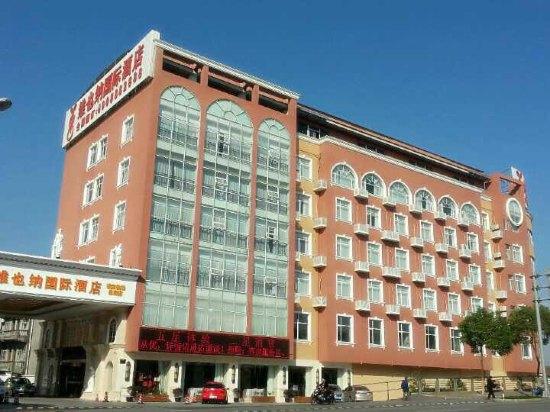 维也纳国际酒店(上海野生动物园惠南店)
