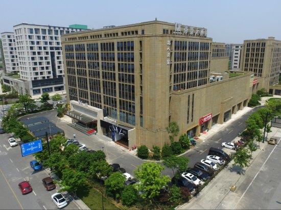 同程首页 全国酒店 杭州酒店 西湖区酒店 杭州帝景大酒店  4.