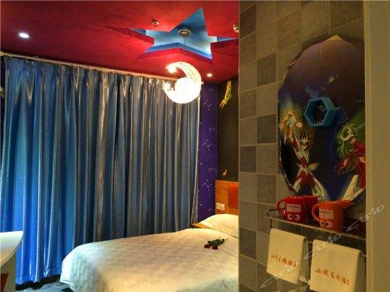 小筑文体酒店(丰台东大街店)_情趣路62号(北京小老婆主题系列图片