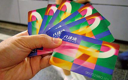 【自由行必备】香港八达通 交通卡